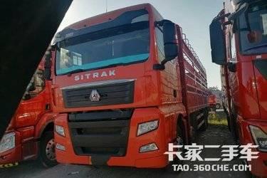 二手重汽汕德卡 SITRAK G7 440马力图片
