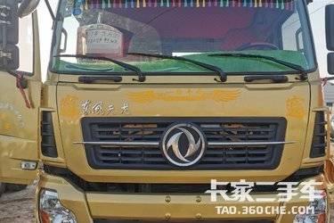 二手东风商用车 东风天龙 480马力图片