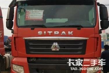 二手重汽汕德卡 SITRAK C7H  540马力图片