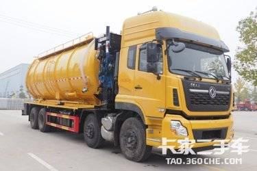 二手湖北程力(程力威牌) 东风商用车底盘 350马力图片