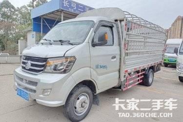 二手中国重汽成都商用车(原重汽王牌) 王牌W5D 120马力图片