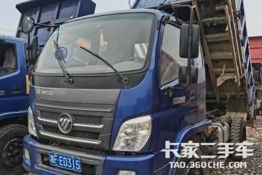 二手卡车自卸车 福田瑞沃 160 马力