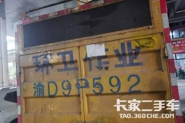 二手湖北华一(华专一牌) 东风多利卡底盘 160马力图片