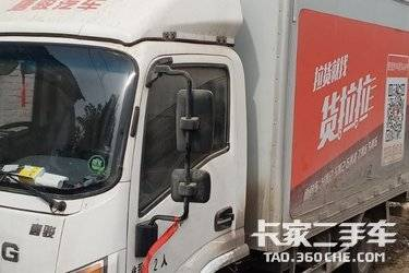 二手唐骏汽车 金利卡II 102马力图片