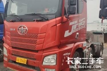 二手青岛解放 解放JH6 420马力图片