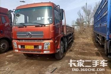 二手东风商用车 东风天锦KR 220马力图片