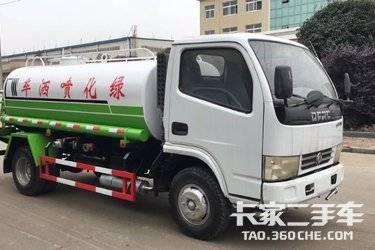 二手东风福瑞卡(全新) 福瑞卡F6 115马力图片