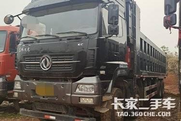 二手东风商用车 东风天龙KC 450马力图片