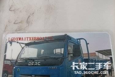 二手东风多利卡 多利卡D9 160马力图片