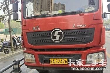二手陕汽重卡 德龙L3000 载货车 190马力