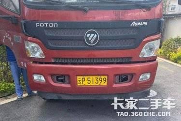 二手福田欧马可 欧马可5系 载货车 170马力