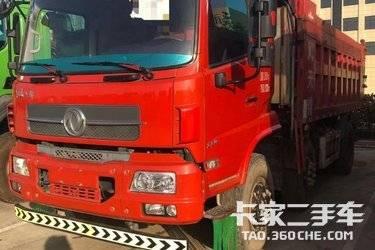 二手卡车自卸车 东风商用车 220 马力