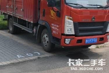 二手卡车载货车 重汽HOWO轻卡 130 马力