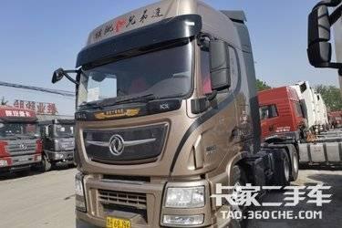 二手卡车牵引车 东风商用车 560 马力