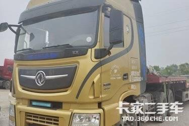 二手东风商用车 天龙旗舰KX 450马力图片