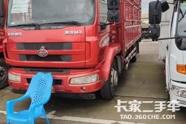 二手东风柳汽乘龙 乘龙M3 载货车 180马力