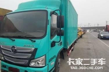 二手福田欧马可 欧马可S1 载货车 130马力