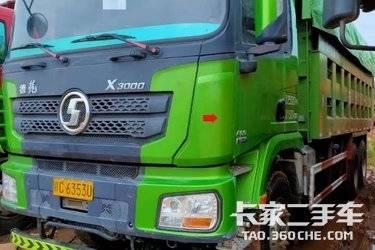 二手陕汽重卡 德龙X3000 自卸车 400马力
