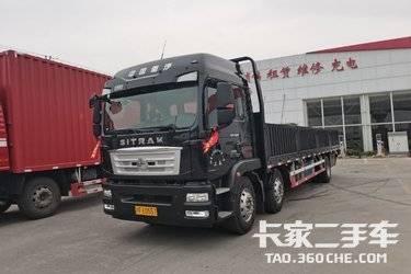 二手重汽汕德卡 SITRAK G5 280马力图片
