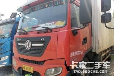 二手东风商用车 东风天锦KR 190马力图片
