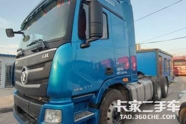 二手福田欧曼 欧曼GTL 510马力图片