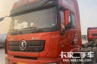 二手陕汽重卡 德龙X3000 480马力图片