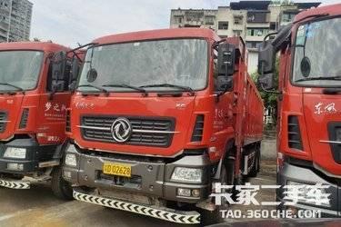 二手卡车自卸车 东风商用车 385 马力