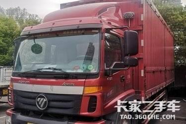 二手载货车 福田欧曼 170马力图片