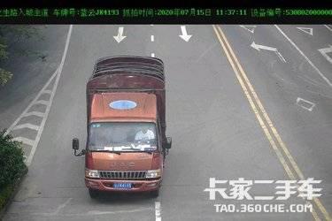 二手载货车 江淮骏铃 141马力图片