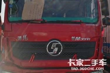 二手载货车 陕汽重卡 160马力图片