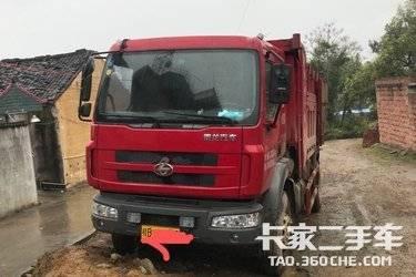 二手自卸车 东风柳汽 240马力图片