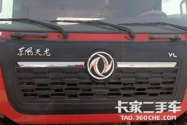 二手东风商用车 东风天龙VL 400马力图片