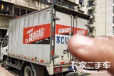 二手载货车 一汽红塔 0马力图片