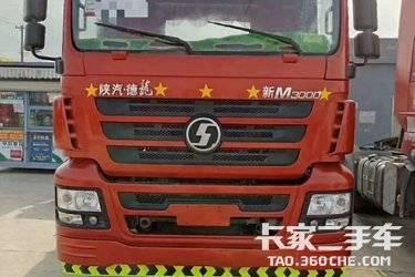 二手牵引车  陕汽德龙重卡新M3000  375马力 国五