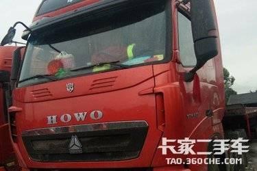 二手牵引车 中国重汽 430马力图片