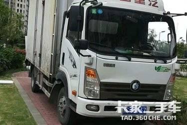 二手载货车 重汽王牌 102马力图片