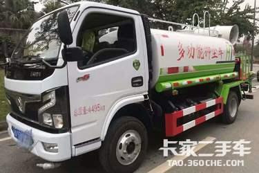二手东风福瑞卡(全新) 福瑞卡F6 130马力图片