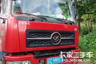 二手自卸车 东风新疆(原专底/创普) 165马力图片