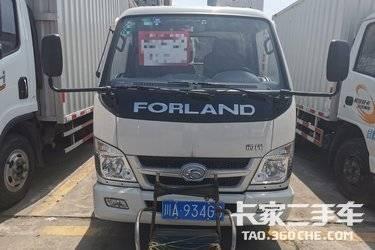 二手载货车 时代汽车(原福田时代) 111马力图片