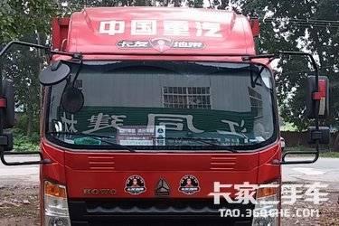 二手载货车 重汽HOWO轻卡 117马力图片