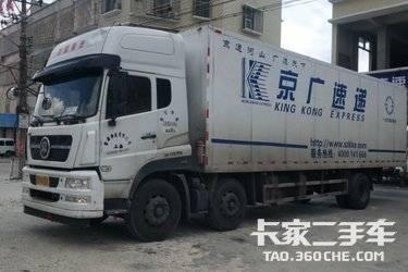 二手载货车 重汽斯太尔 240马力图片
