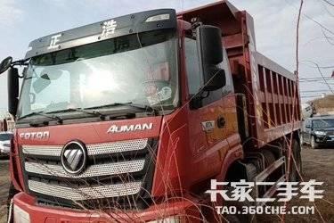 自卸车 福田欧曼 430马力