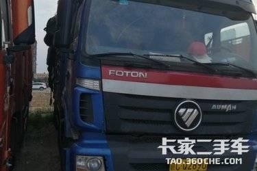 二手载货车 福田欧曼 290马力图片