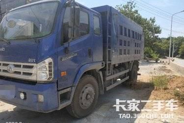 二手卡车自卸车  福田时代 160马力