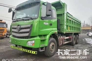 二手卡车自卸车 福田欧曼 270马力
