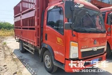 二手载货车 中国重汽 156马力图片