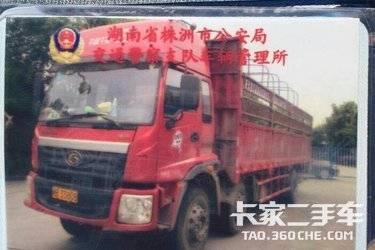 二手载货车 福田瑞沃 210马力图片