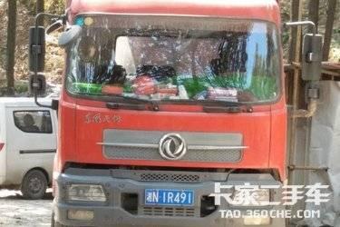 二手卡车自卸车  东风商用车 180马力
