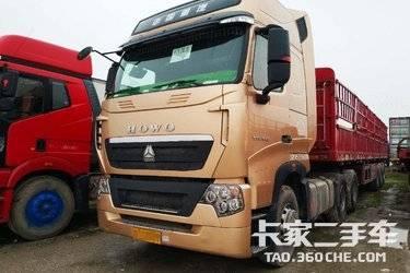 二手卡车牵引车 重汽豪沃(HOWO) 540马力