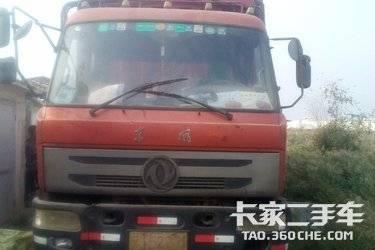 二手载货车 东风华神 160马力图片